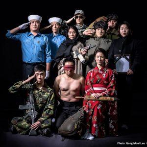 パク・グニョン×南山芸術センター『哀れ、兵士』